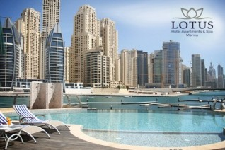Отель Signature Hotel Apartments Spa 4*  Сигначе Хтел Апартментс СПА ex. Lotus Hotel Apartments Marina