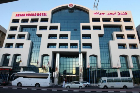 Abjad Grand Hotel (ex. Abjar Grand Hotel) 4*